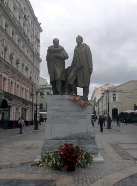 Monumento Stanislavsky