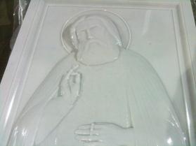 S. Seraphino