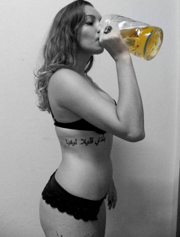 cervejamusaday13