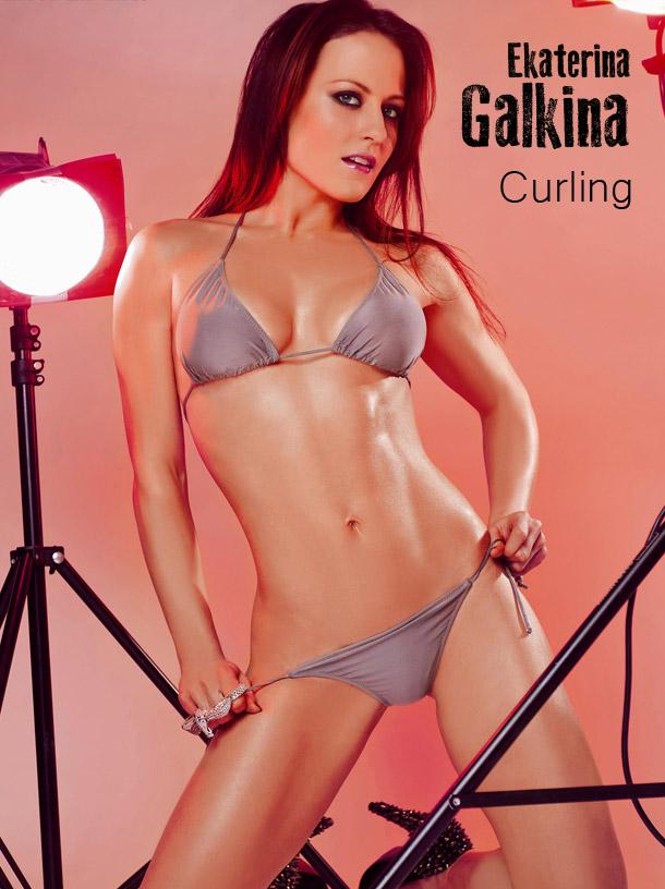 Galkina