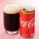 Lançaram uma Coca-Cola sabor café no Japão!