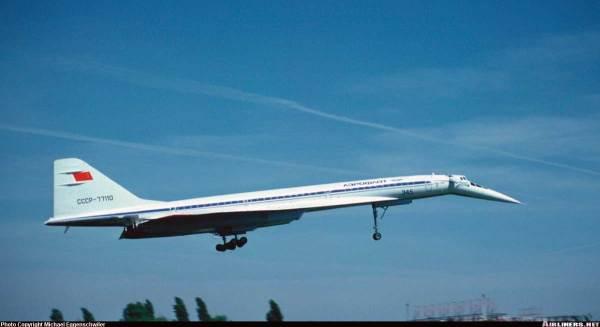 Выпуск Ту-144. Фото.