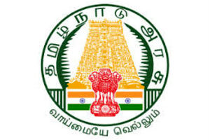 TN HFWD Admit Card 2016