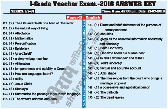RPSC 1st Grade Teacher Answer Key 2016