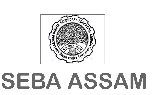 SEBA ASSAM HSLC Date sheet
