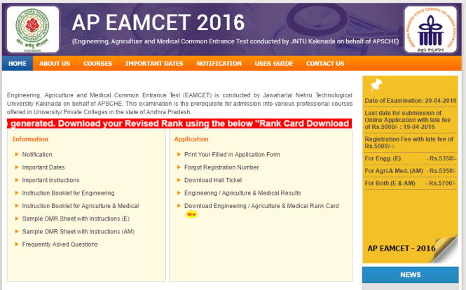 TS EAMCET Exam 2016 Re-Exam Date