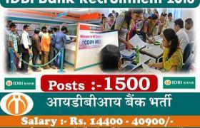 idbi-bank-recruitment