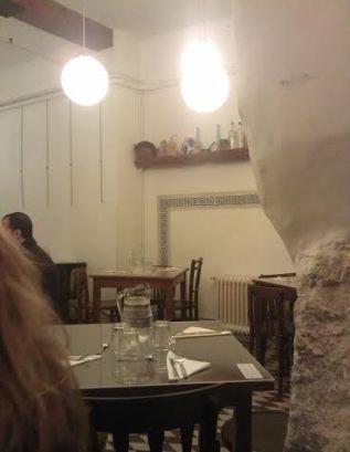 Restaurante el Granero de Lavapies  rincón Te Veo en Madrid