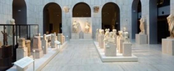 museo Arqueologico nacional Te Veo en Madrid
