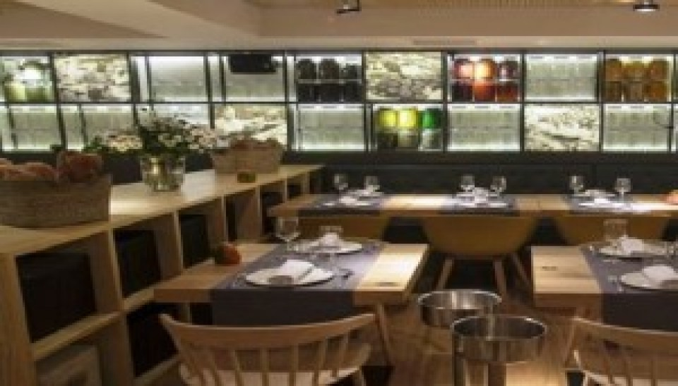 Restaurante La Maruca Madrid rincón de la sala