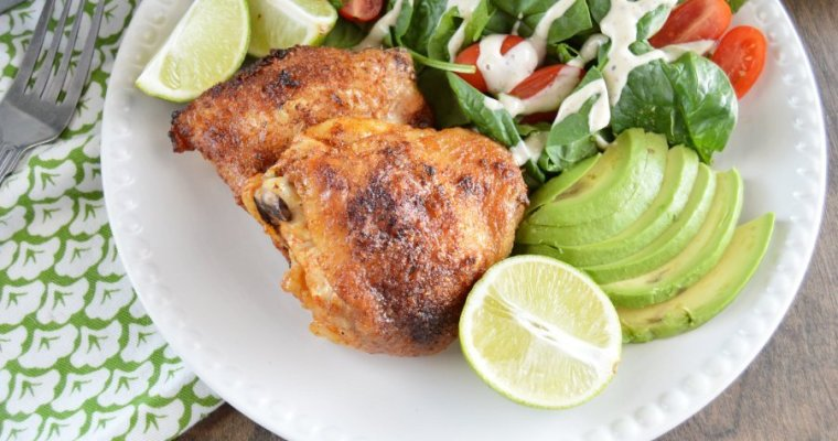 Pico de Gallo Crispy Chicken Thighs