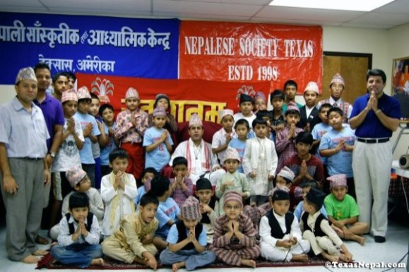 nepali-fashion-day-nst-summer-camp-20090717-4
