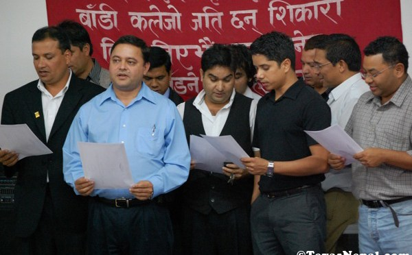 Swearing In of NST Executive Members 2009
