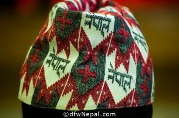 deen-bandhu-pokhrel-discourse-irving-20100410-5
