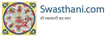 Swasthani.com
