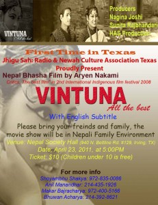 Vintuna in Dallas