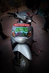 all-women-scooty-rally-kathmandu-20120308-2