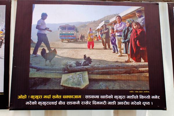 nepal-traffic-police-photo-exhibition-ratna-park-20120513-14