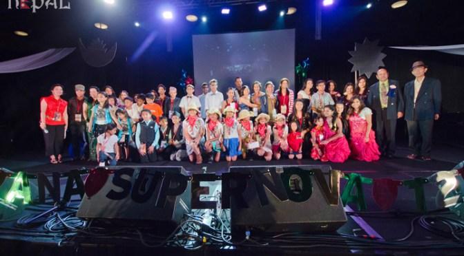 ANA Supernova Talent Show 2012