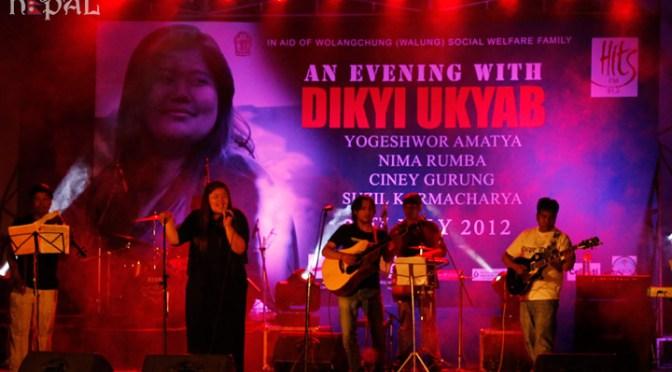An Evening With Dikyi Ukyab
