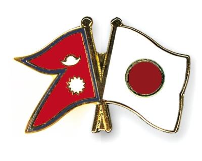 Flag-Pins-Nepal-Japan
