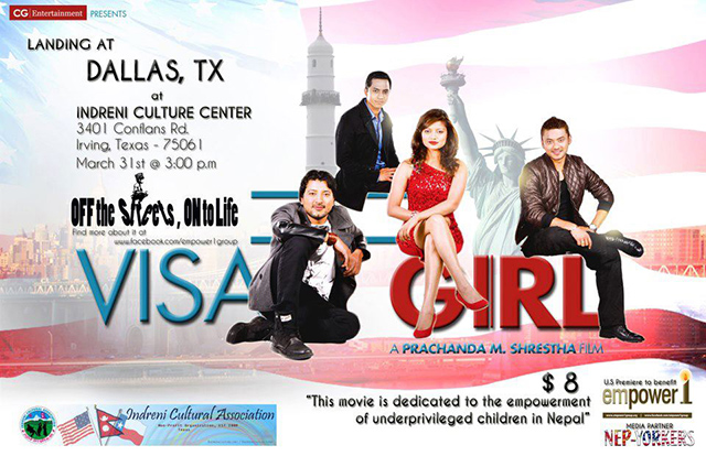 visa-girl-charity-show-dallas-texas-s