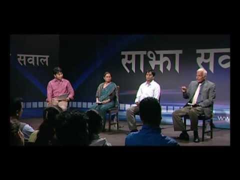 BBC Sajha Sawal Episode 291: Student Politics in University