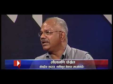 BBC Sajha Sawal Episode 293: Would You Vote in Upcoming Election?
