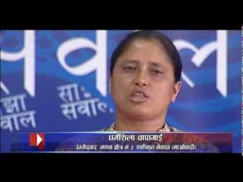 BBC Sajha Sawal Episode 308: Election Agenda of Candidates