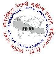 inls logo