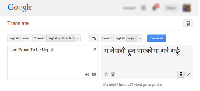 Google Translate1