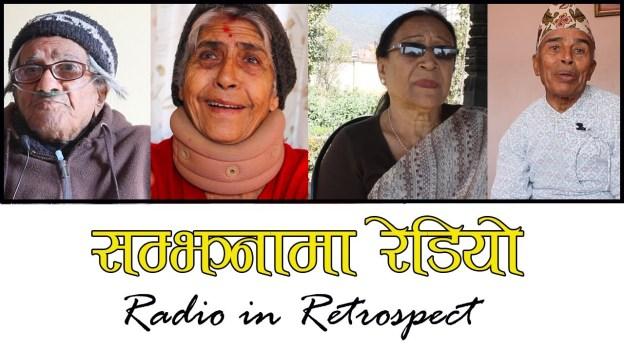 Radio in Retrospect -WorldRadioDay