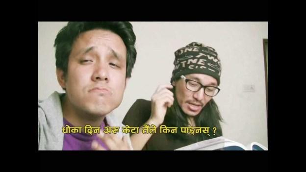 Emptiness (Nepali Funny Version)