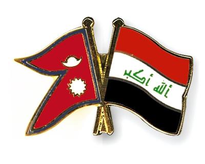 Flag-Pins-Nepal-Iraq