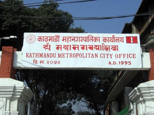 Kathmandu Metropolitan office Raided By CIAA