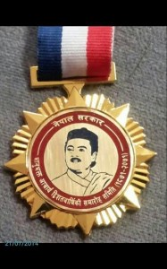bhanu 1