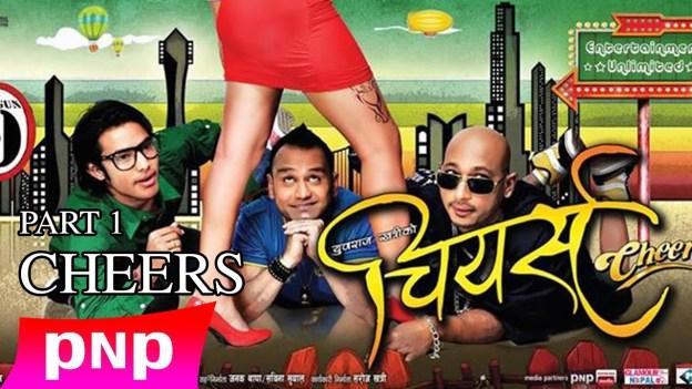 Full Nepali Movie CHEERS