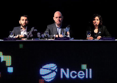 nCELL app