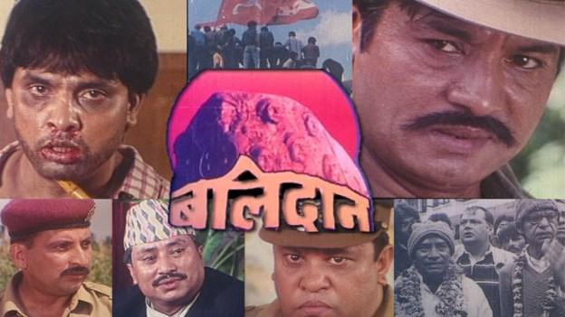 Nepali movie Balidan