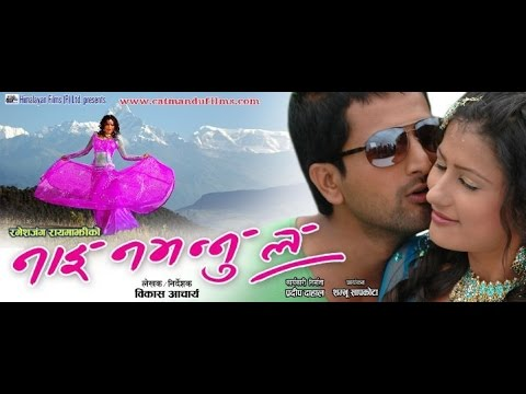 Nepali movie Nai Nabhannu La