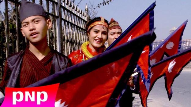 Prabhat Ko Kiran – Nepali Deshbhakti Song
