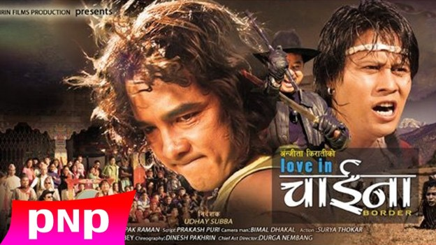 Love in China Border (Full Nepali Movie)