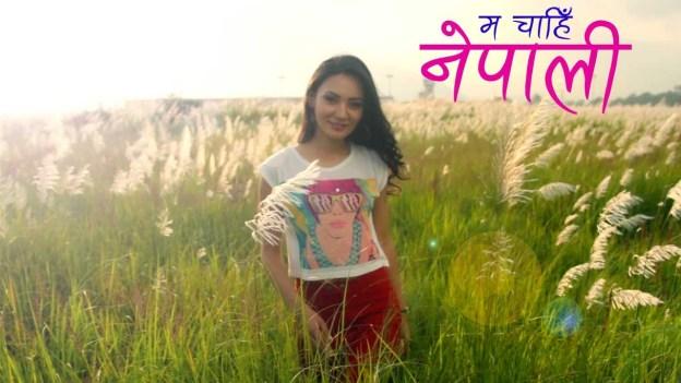 Ma Chahi Nepali – Samriddhi Rai