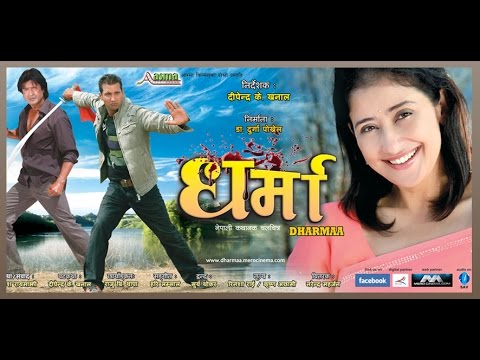Nepali Movie Dharmaa (Full)