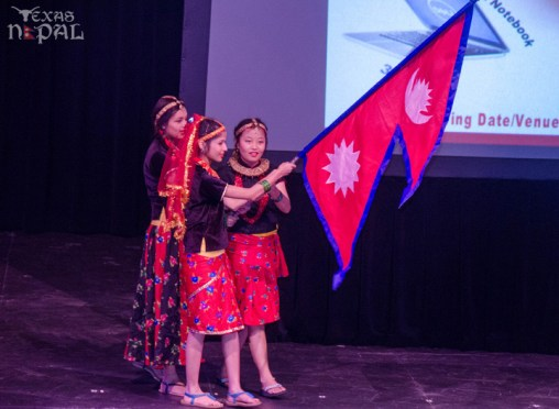 Dashain Cultural Night 2014 Irving, Texas