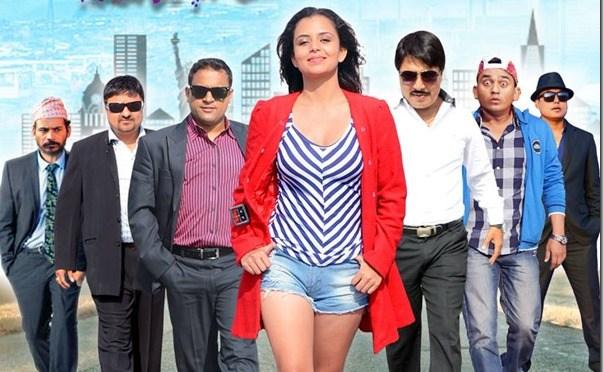 Nepali Full Movie: Chha Ekan Chha