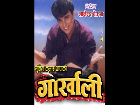 Gorkhali – Nepali Movie (Full)