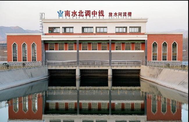 China Man Made River3