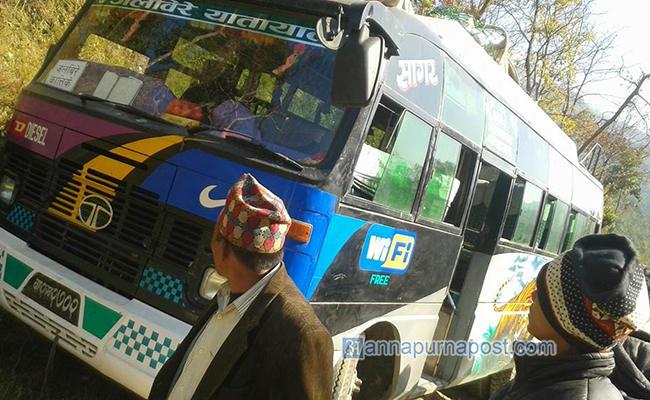 bus elect