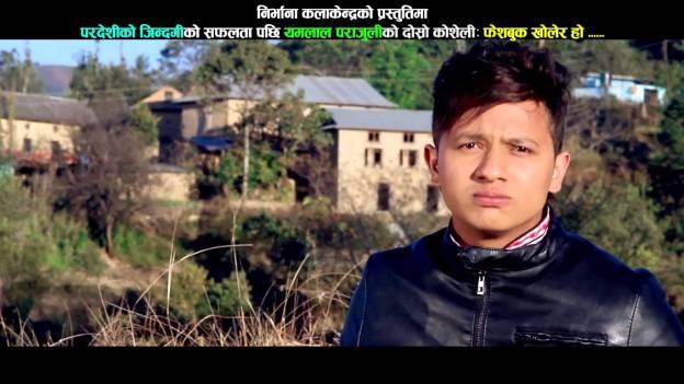 Comedy Dohori Song Facebook Kholera Ho